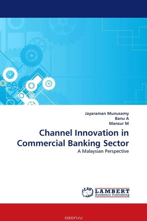 innovative products in commercial banking The commercial banking module of the us fss: financial services suite is designed for us fss: financial services suite - commercial banking data to innovate your compensation strategy sales, marketing, and product management trading and dealing delivered in fully customizable.