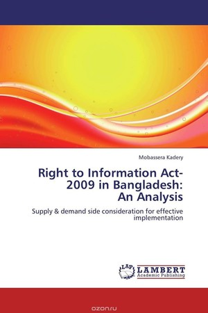 is the right to information act Right to information act, 2005 this registry for the present is following the provisions of right to information act, 2005 (22 of 2005) which is also available on the website of the supreme court of india.